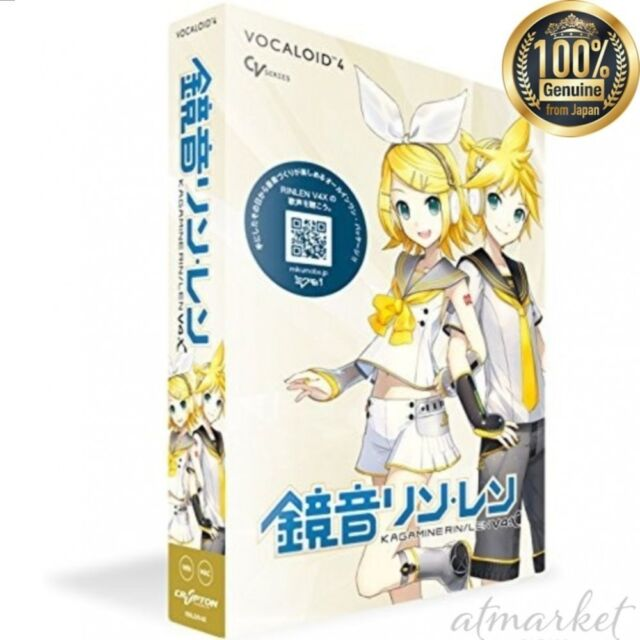 Kagamine Rin Len V4x Windows Macintosh Dvd-rom Virtual Singer PC Softwear  Japan