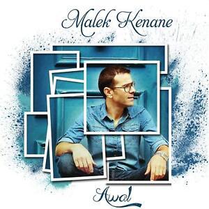 MALEK-KENANE-AWAL-2015-11-TITRES-NEUF-NEW-NEU