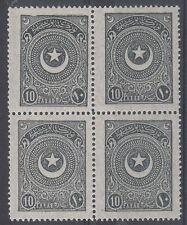 Turkey Scott 615 Mint NH block