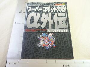 SUPER-ROBOT-WARS-ALPHA-GAIDEN-Game-Guide-Book-PS2-SB