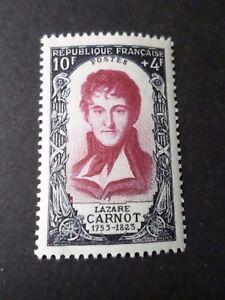 FRANCE-1950-timbre-869-LAZARE-CARNOT-CELEBRITY-neuf-VF-MNH-STAMP