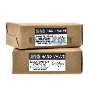 "2pcs HL2301-V 2 Postion 3 Port 1/8""PT Toggle Switch Pneumatic Mechanical Valve"