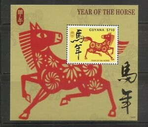 Guyana-Lunar-New-Year-2014-Year-Of-the-Horse-Souvenir-Sheet-MNH