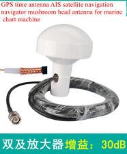 Gps Time Antenna Ais Satellite Navigation Navigator Mushroom Head Antenna