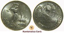 [NC] RUSSIA 50 KOPEKS 1925 ARGENTO (nc1557)