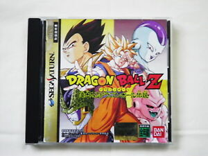 Dragon-Ball-Z-Idainaru-Densetsu-Sega-Saturn-SS-Game-Soft-Japan-JP