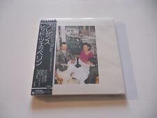 """Led Zeppelin """"Presence"""" Rare Japan cd Paper Sleeve"""