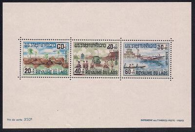 Asien Laos 1967 Sc # B8a S/s Mnh 2-6604