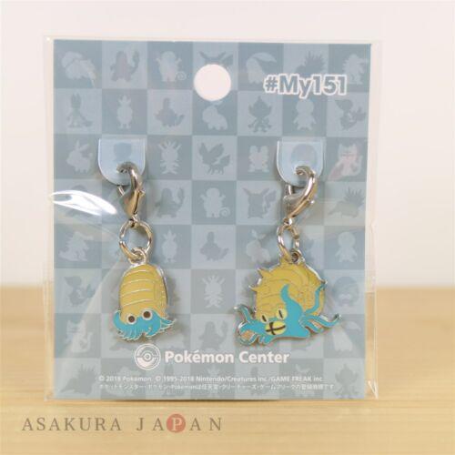 Pokemon Center #My151 Metal Charm # 138 139 Omanyte Omastar Key Chain