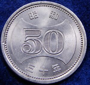 who issues coins in japan
