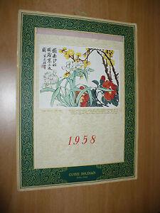 Calendario 1958.Dettagli Su Calendario 1958 Guozi Shaudian Pekin Chine Importation Et Exportation Livres