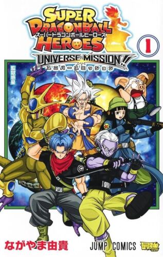 ☀ Super Dragon Ball Heroes DBZ Universe Mission Manga Comic Vol 1 Japanese ☀