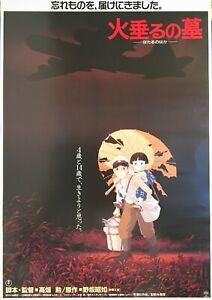 Ghibli no Kyoukasho vol.4 Grave of the Fireflies JAPAN Studio Ghibli