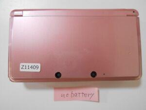 Z11409-Nintendo-3DS-Misty-pink-console-Japan-N3DS-x-DHL
