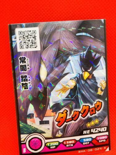 My Hero Academia Gekitotsu Heroes carte Card BHA-08-024-R FUMIKAGE TOKOYAMI