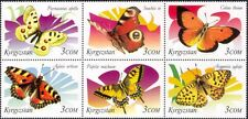 Kyrgyzstan 2000 Butterflies/Insects/Nature/Conservation/Butterfly 6v blk (s2567)