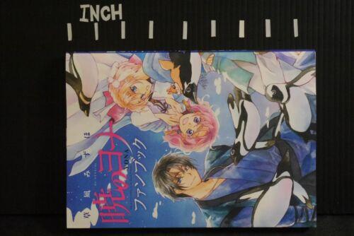Anime Tokyo Ghoul Kaneki Ken Lolita Bed Sheet Blanket Cosplay 150*200cm