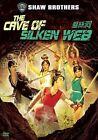Cave of Silken Web Shaw Bros 0014381320329 DVD Region 1 P H