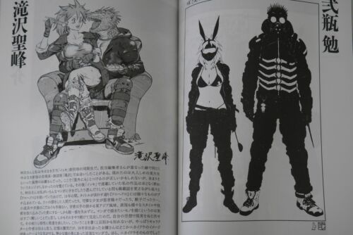 Mangaka-Bon Special Dorohedoro Bon Q Hayashida JAPAN Manga Artist Book
