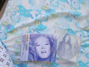 a941981-Taiwan-Best-CD-Singles-Best-Akina-Nakamori-w-OBI