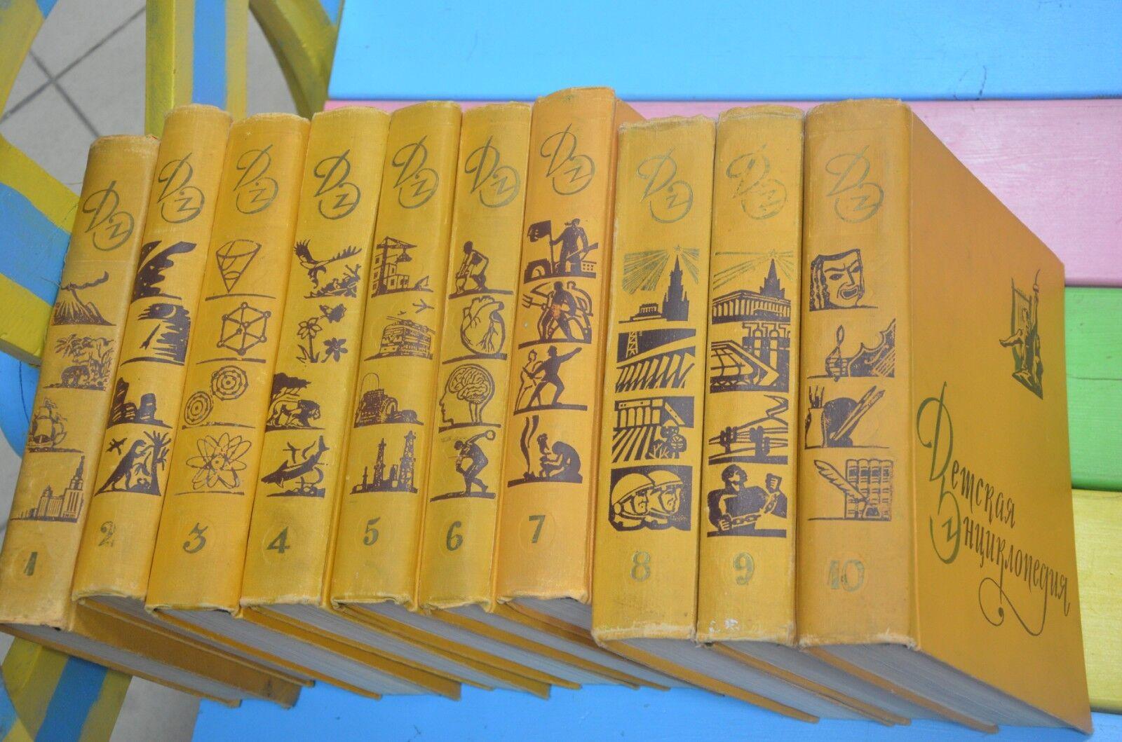 Lote de 10 Libros Set completo de la URSS Gran Enciclopedia Para Niños, 1958-1962