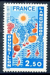 TIMBRE-FRANCE-NEUF-N-1918-LANGUEDOC-ROUSSILLON