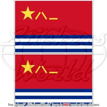Naval Air Force PLANAF Flag Sticker CHINA Chinese Navy