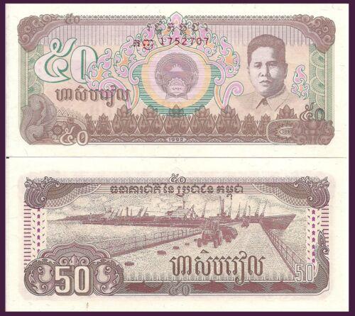 tractors 1992 UNC Cambodia P35a 50 Riel Khmer Son Ngoc Minh // ships at dock