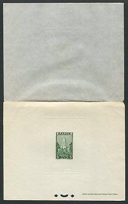 Maroc Epreuve De Luxe 1939 Mosque Mosquee Luxusblock Deluxe Sheet Rare!! Z1905 Kaufe Eins, Bekomme Eins Gratis