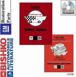 image is loading 1991-chevrolet-corvette-shop-service-repair-manual-cd-