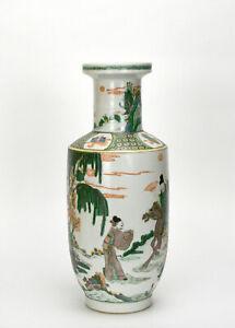 Chinese-Qing-Kangxi-MK-Wucai-Famille-Verte-Figure-Rouleau-Porcelain-Vase