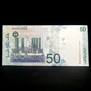 Malaysia RM50 50 Ringgit 11th Series ZB replacement Banknote ZB3034932