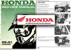 honda cr250r service workshop repair shop manual cr250 r 1986 to rh ebay co uk