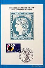 PHILATELISTE DE GIRONDE  Carte Postale Maximum FDC Yt C 2260 BIS