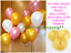 Gold Pink White Pearl Balloons Matching Ribbons RIBON Valentines Day baloons