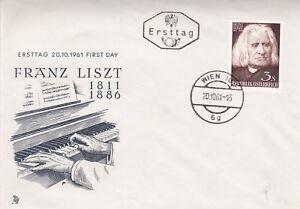Austria 1961 150th Birth anniversary of Franz Liszt FDC Unadressed VGC - Rochester, United Kingdom - Austria 1961 150th Birth anniversary of Franz Liszt FDC Unadressed VGC - Rochester, United Kingdom