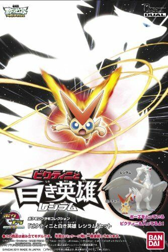 Pokemon Plamo Collection VICTINI & RESHIRAM Set Model Kit BANDAI NEW F S