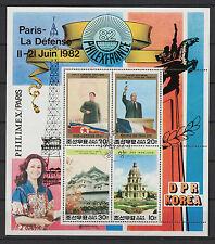 1982 Corée feuillet 4 timbres oblitérés Philimex Paris  /B5Bco