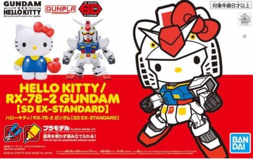 SHIPPED FAST! SD EX-STANDARD Sanrio Hello Kitty // RX-78-2 GUNDAM Imported