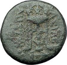 ANTIOCHOS II Theos 261BC Seleukid Tripod Authentic Ancient Greek Coin i61817