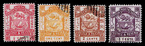 BRITISH NORTH BORNEO #25-28 USED ISSUES OF 1886 - F/VF - $55.50 (ESP#9489)