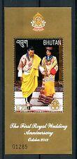 Bhutan 2012 MNH 1st Royal Wedding Anniv 1v S/S V King Jigme Wangchuck Stamps