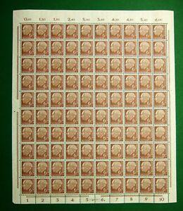 Bund-100er-Bogen-MiNr-180-x-postfrisch-MNH-mit-HAN-15365-53-1-BW2765