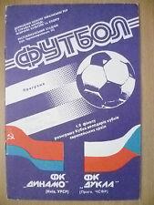 1990 Cup Winners Cup 2nd Round- DYNAMO KIEV v DUKLA PRAGUE