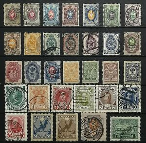 1875-1950-gt-RUSSIA-gt-Multi-Condition-Vintage-Stamps