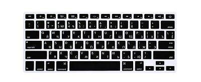 Russian UK//EU Keyboard Cover Skin for Apple Macbook Air Pro Retina MAC 13 15 17