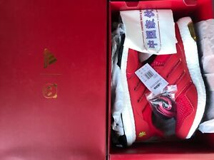 60c9e76ff Eddie Huang x Adidas Ultra Boost 1.0 Chinese New Year CNY 6-13 Red ...