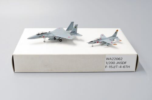 JASDF F-15J and T-4 2in1 set Scale 1//200 Gulliver 200  WA22062 LAST TWO!!