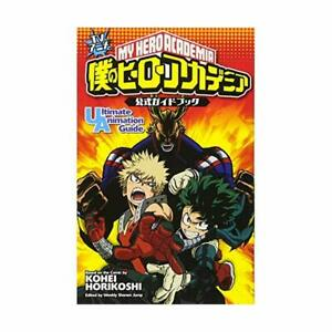 Number-Hero-Academia-Official-GuideBook-Ultimate-Animation
