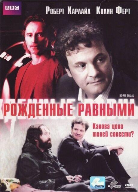 * Nuevo * nacido igual BBC, что равными (DVD, 2006) inglés, ruso